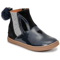 鞋子 女孩 短筒靴 GBB GEMMA 蓝色