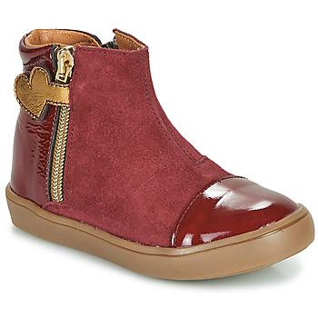 鞋子 女孩 短筒靴 GBB OKITA 波尔多红