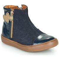 鞋子 女孩 短筒靴 GBB OKITA 蓝色