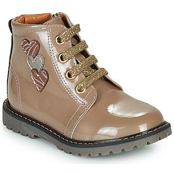 鞋子 女孩 高帮鞋 GBB MOIRA 米色