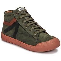鞋子 男孩 高帮鞋 GBB ARNOLD 绿色