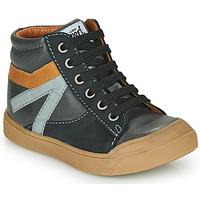 鞋子 男孩 高帮鞋 GBB ARNOLD 灰色