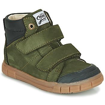 鞋子 男孩 高帮鞋 GBB HENI 绿色