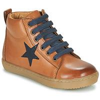 鞋子 男孩 高帮鞋 GBB KANY 棕色