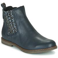 鞋子 女孩 短筒靴 GBB EVERY 蓝色