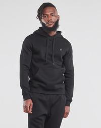 衣服 男士 卫衣 G-Star Raw PREMIUM BASIC HOODED SWEATE 黑色