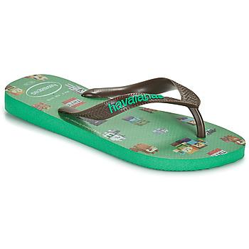 鞋子 男孩 人字拖 Havaianas 哈瓦那 KIDS MINECRAFT 绿色