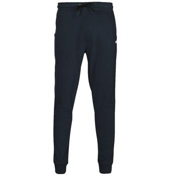 衣服 男士 厚裤子 BOSS SKEEVO 海蓝色