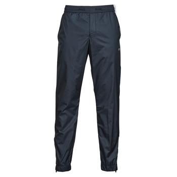 衣服 男士 厚裤子 BOSS BREM 海蓝色