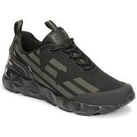 鞋子 男士 球鞋基本款 EA7 EMPORIO ARMANI ULTIMATE KOMBAT 黑色