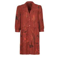 衣服 女士 短裙 Desigual SEVILLA 红色