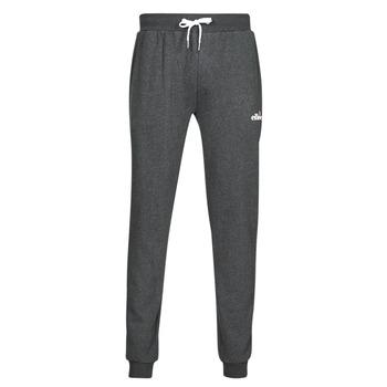 衣服 男士 厚裤子 艾力士 GRANITE 灰色