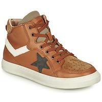 鞋子 男孩 高帮鞋 Bisgaard ISAK 棕色