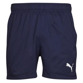 衣服 男士 短裤&百慕大短裤 Puma 彪马 ESS ACTIVE WOVEN SHORT 海蓝色