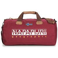 包 旅行包 Napapijri BERING 2 波尔多红