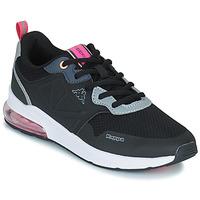 鞋子 女孩 球鞋基本款 Kappa 卡帕 SPLINTER LACE KID 蓝色 / 玫瑰色