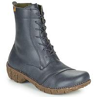 鞋子 女士 短筒靴 El Naturalista YGGDRASIL 海蓝色