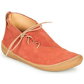 鞋子 女士 短筒靴 El Naturalista PAWIKAN 红色