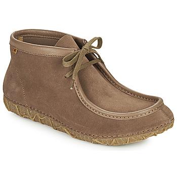 鞋子 短筒靴 El Naturalista REDES 米色