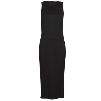 衣服 女士 短裙 KARL LAGERFELD KITTED WRAP DRESS 黑色