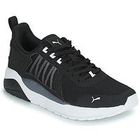 鞋子 男孩 球鞋基本款 Puma 彪马 ANZARUN JR 黑色 / 白色