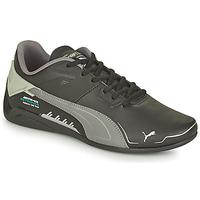 鞋子 男士 球鞋基本款 Puma 彪马 MERCEDES DRIFTCAT 黑色 / 灰色
