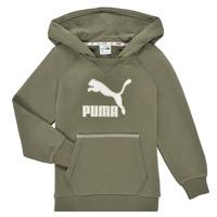 衣服 男孩 卫衣 Puma 彪马 T4C HOODIE 卡其色