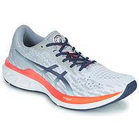 鞋子 男士 跑鞋 Asics 亚瑟士 DYNABLAST 2 CELEBRATION OF SPORTS 灰色 / 蓝色