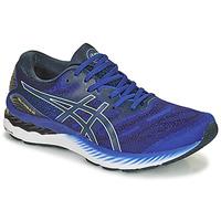 鞋子 男士 跑鞋 Asics 亚瑟士 GEL-NIMBUS 23 蓝色