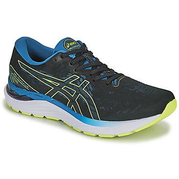 鞋子 男士 跑鞋 Asics 亚瑟士 GEL-CUMULUS 23 黑色 / 蓝色 / 黄色