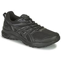 鞋子 男士 跑鞋 Asics 亚瑟士 TRAIL SCOUT 2 黑色 / 灰色