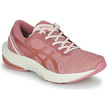鞋子 女士 跑鞋 Asics 亚瑟士 GEL-PULSE 13 玫瑰色 / 金色