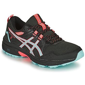 鞋子 女士 跑鞋 Asics 亚瑟士 GEL-VENTURE 8 黑色 / 蓝色