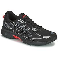 鞋子 男士 球鞋基本款 Asics 亚瑟士 GEL-VENTURE 6 黑色