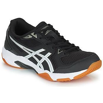 鞋子 男士 户外运动 Asics 亚瑟士 GEL-ROCKET 10 黑色 / 白色