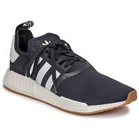 鞋子 球鞋基本款 Adidas Originals 阿迪达斯三叶草 NMD_R1 海蓝色 / 白色