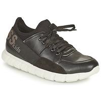 鞋子 女孩 球鞋基本款 Guess SCARLETT 黑色