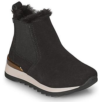 鞋子 女孩 高帮鞋 Gioseppo ORTRAND 黑色