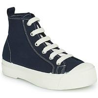 鞋子 儿童 高帮鞋 Bensimon STELLA B79 ENFANT 蓝色