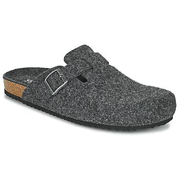 鞋子 男士 拖鞋 Geox 健乐士 GHITA 灰色
