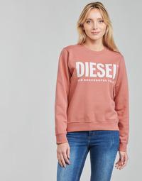 衣服 女士 卫衣 Diesel 迪赛尔 F-ANGS-ECOLOGO 玫瑰色
