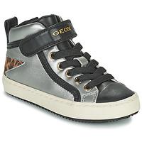 鞋子 女孩 高帮鞋 Geox 健乐士 KALISPERA 银灰色