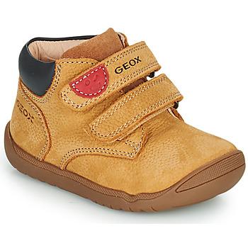 鞋子 男孩 短筒靴 Geox 健乐士 MACCHIA 棕色