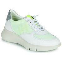 鞋子 女士 球鞋基本款 Hispanitas CUZCO 白色 / 黄色