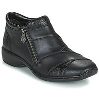 鞋子 女士 短筒靴 Rieker 瑞克尔 SALOMA 海蓝色