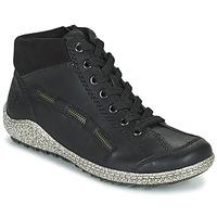 鞋子 女士 短筒靴 Rieker 瑞克尔 GUERINA 海蓝色