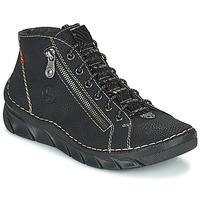 鞋子 女士 短筒靴 Rieker 瑞克尔 MEMOIRA 黑色