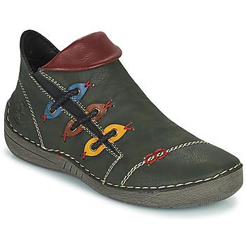 鞋子 女士 短筒靴 Rieker 瑞克尔 GIMMA 绿色 / 红色 / 黄色