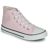鞋子 女孩 高帮鞋 Citrouille et Compagnie OFRIMOUSSE 淡紫色