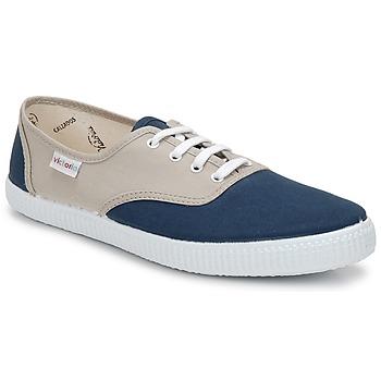 鞋子 球鞋基本款 Victoria 维多利亚 INGLESA BICOLOR 米色 / Petrol